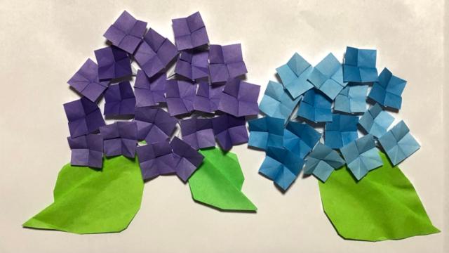 アジサイ(紫陽花)の折り紙