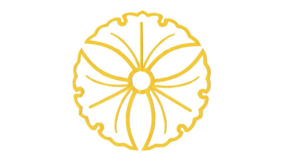 陰三つ銀杏(かげみついちょう)の家紋切り紙