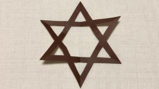 籠目(かごめ)/六芒星(ろくぼうせい)の家紋切り紙