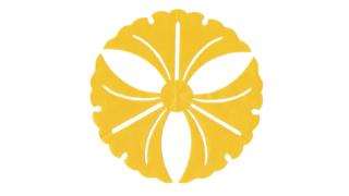 三つ銀杏(みついちょう)の家紋切り紙