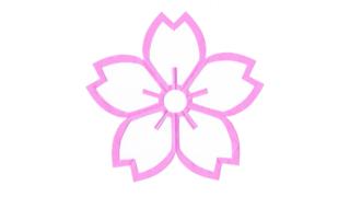 陰山桜(かげやまさくら)の家紋切り紙